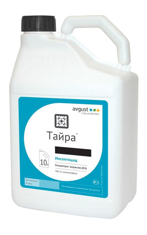 taira